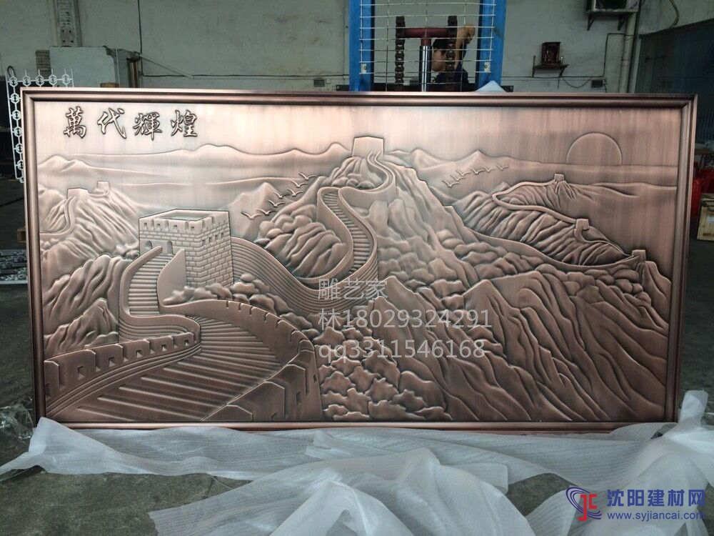 经典金属艺术品《万里长城》铝雕工艺品