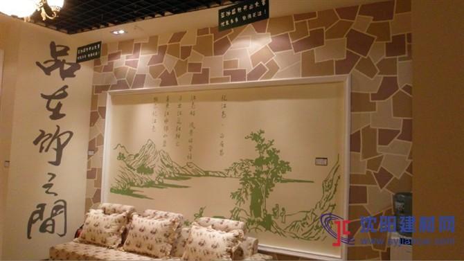 沈阳硅藻泥背景墙装修