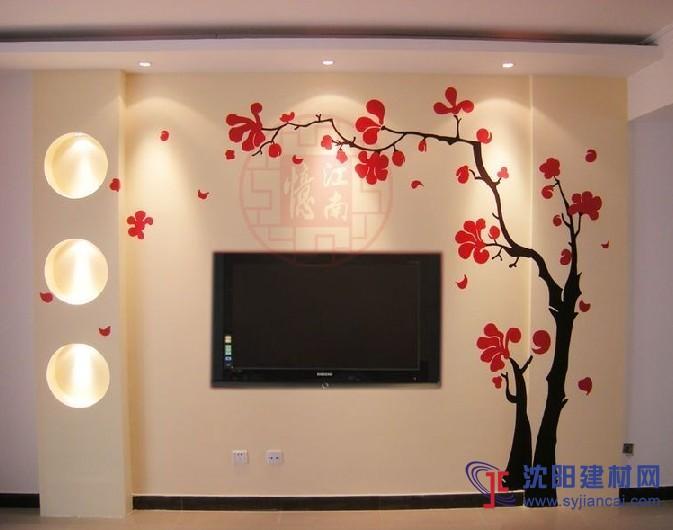 沈阳碧然硅藻泥背景墙效果图植物简画1