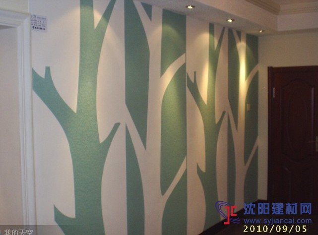 沈阳碧然硅藻泥背景墙效果图植物简画8-产品展示 沈阳碧然硅藻泥