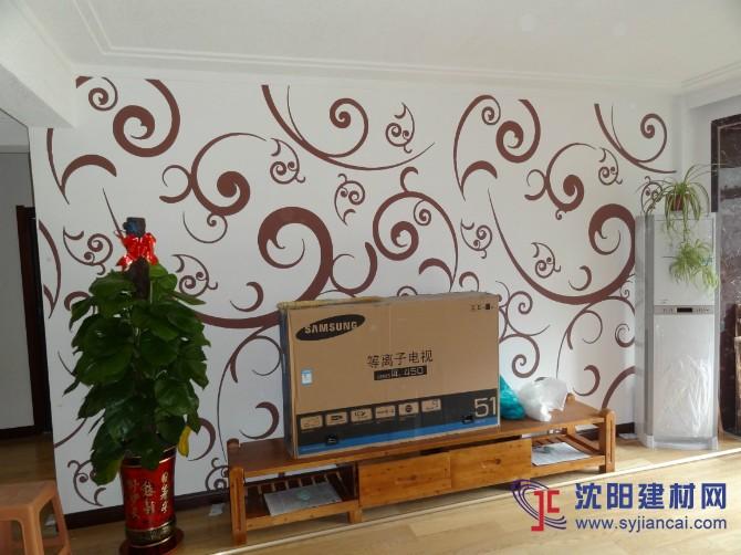 沈阳碧然硅藻泥背景墙效果图欧式壁花7