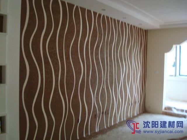 沈阳碧然硅藻泥背景墙效果图条纹格艺5-产品展示 沈阳碧然硅藻泥