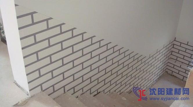 沈阳碧然硅藻泥背景墙效果图砖艺1