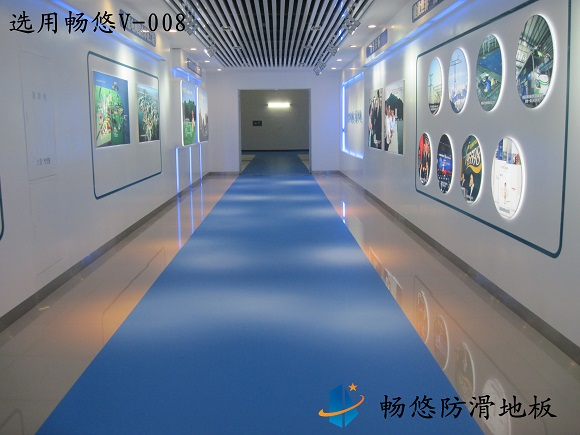 国家电网长廊防滑地板工程