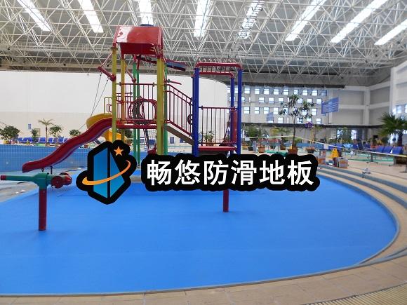 青海得令哈游泳馆儿童戏水区防滑地板工程