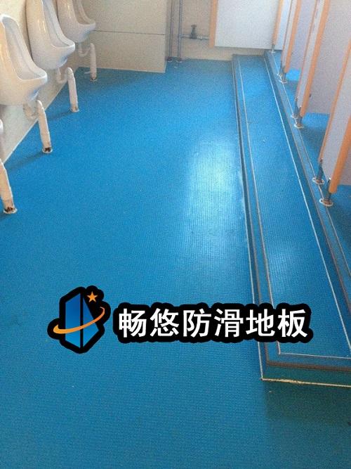 山西原平市幼儿园卫生间防滑地板工程