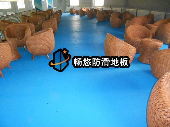 长春新世纪游泳馆休息区防滑地板工程