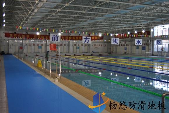 中铁建游泳馆防滑地板工程