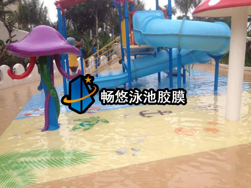 海口富力-希尔顿逸林度假酒店泳池胶膜