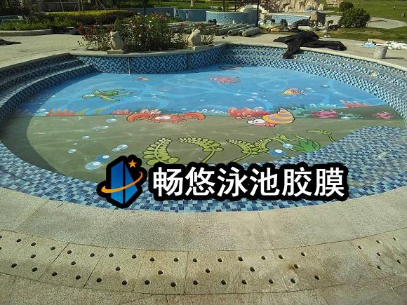 秦皇岛盛泰开元度假酒店防水胶膜