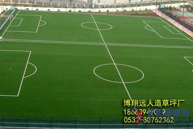 人工草坪|人造草皮价格|人工草坪足球场报价_青岛博翔