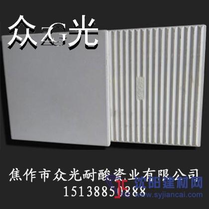 供应耐酸砖,专供武汉市场--焦作众光瓷业