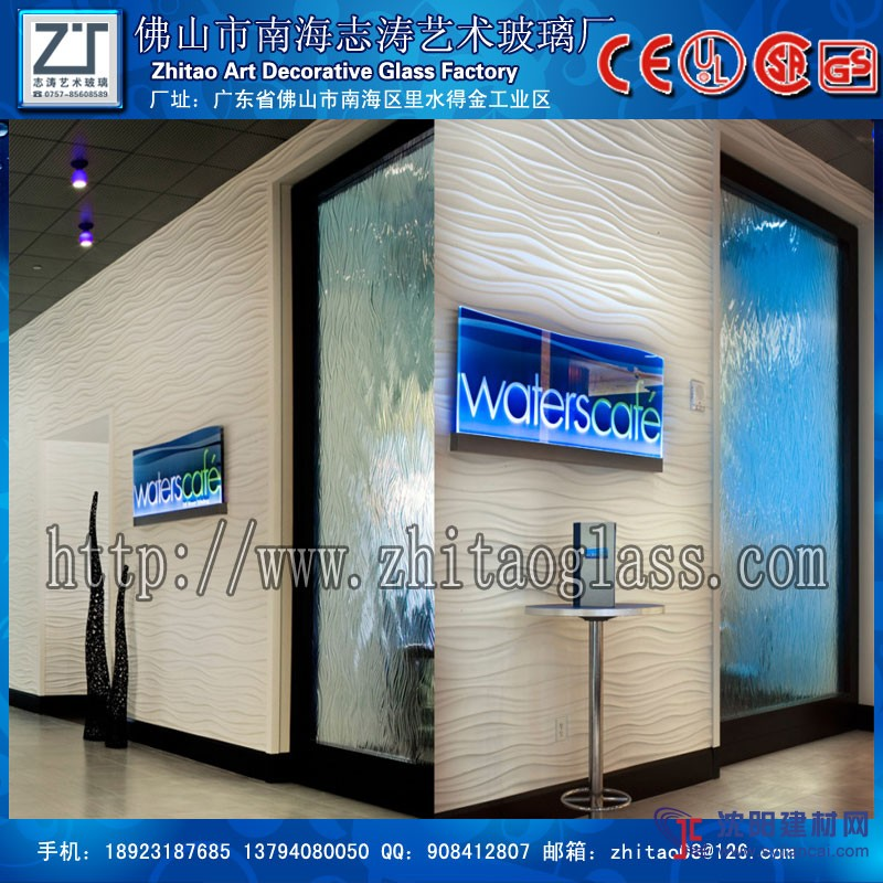 广东热熔玻璃厂家