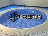 武汉香港路渥格健身恒温游泳馆防滑地板防水胶膜