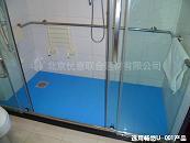 中国残奥运动管理中心公寓楼沐浴房防滑地板防水胶膜