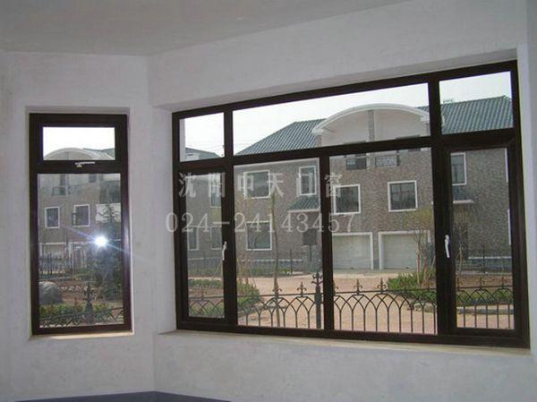 中海央墅铝合金窗