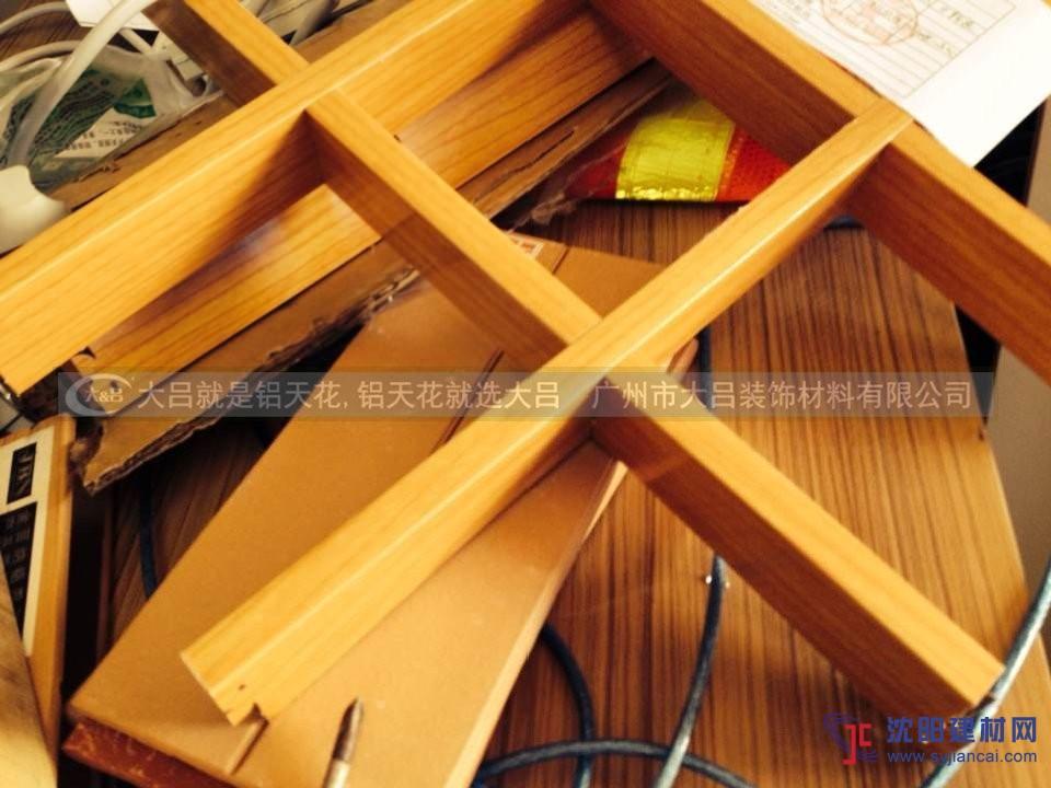 广东热转印仿木纹铝格栅吊顶厂家