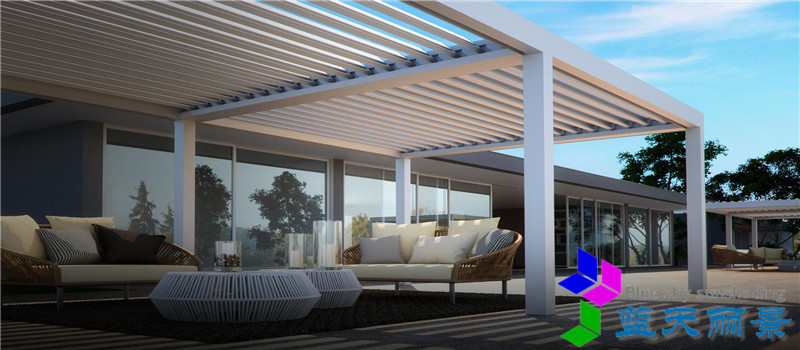 百叶式屋顶遮阳系统  庭院百叶屋顶