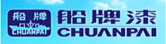 乐虎国际娱乐app下载船牌油漆化工有限公司