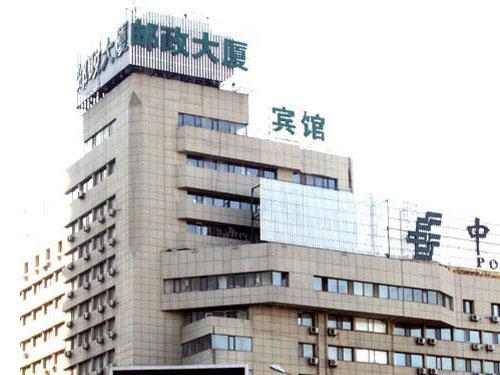 北站邮政大厦