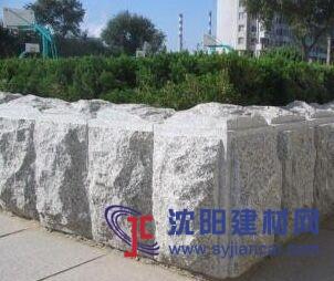 大连蘑菇石,大连台阶石