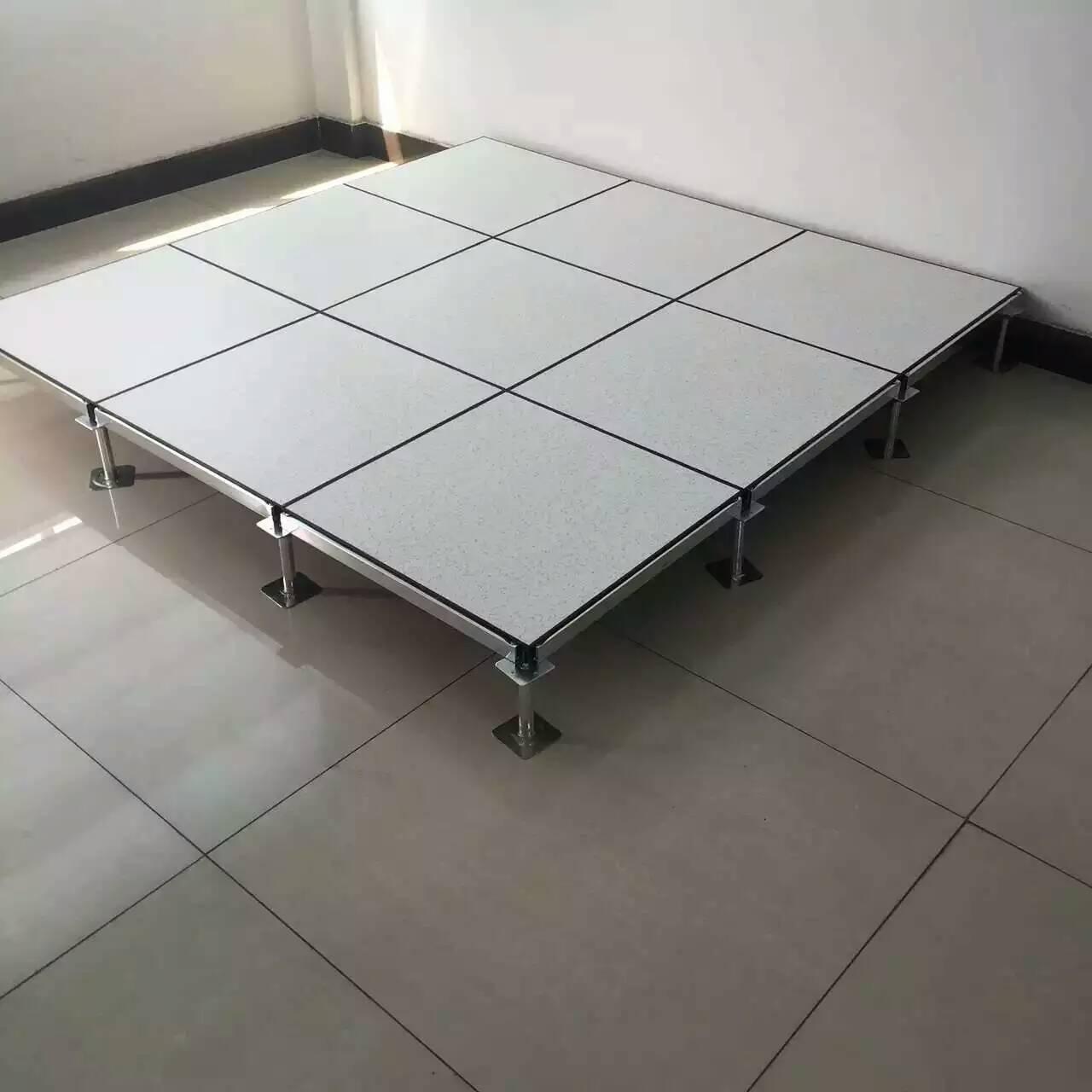 沈阳防静电地板批发采购沈阳静电地板厂家直销
