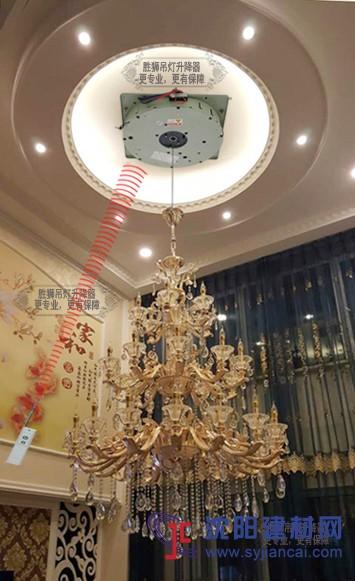 厂家直供吊灯升降器、灯具升降机、水晶灯升降机