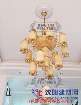吊灯升降器  灯具升降机 专用装饰盖(选购件)