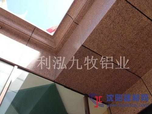 仿石材铝单板/仿木纹铝板/预辊涂石纹铝单板