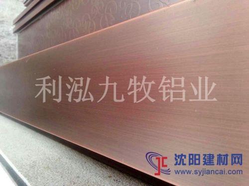 仿铜幕墙铝板/仿铜拉丝铝单板/仿铜装饰铝板