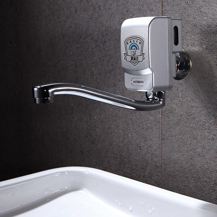 阳易安庄摇摆式感应洗手器水龙头