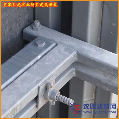 北京剪力墙模板新型模板支撑钢结构