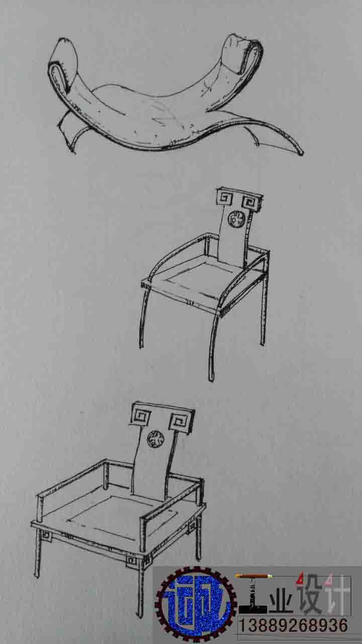 情侣躺椅设计_沈阳运成工业设计有限公司_其他未分类