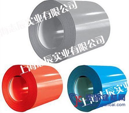 供应氟碳彩涂卷,高耐候彩涂卷,硅改性聚脂彩涂卷