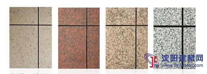 内蒙真石漆价格 外墙真石漆施工技术 承接真石漆工程