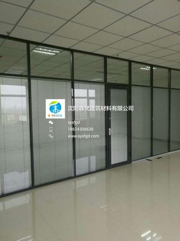 沈阳玻璃隔断厂家