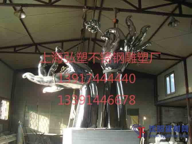 不锈钢雕塑价格不锈钢浮雕