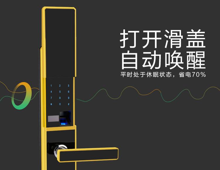 沈阳家用防盗门指纹锁密码锁智能电子锁大门锁