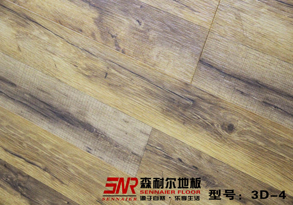 森耐尔地板 3D-4