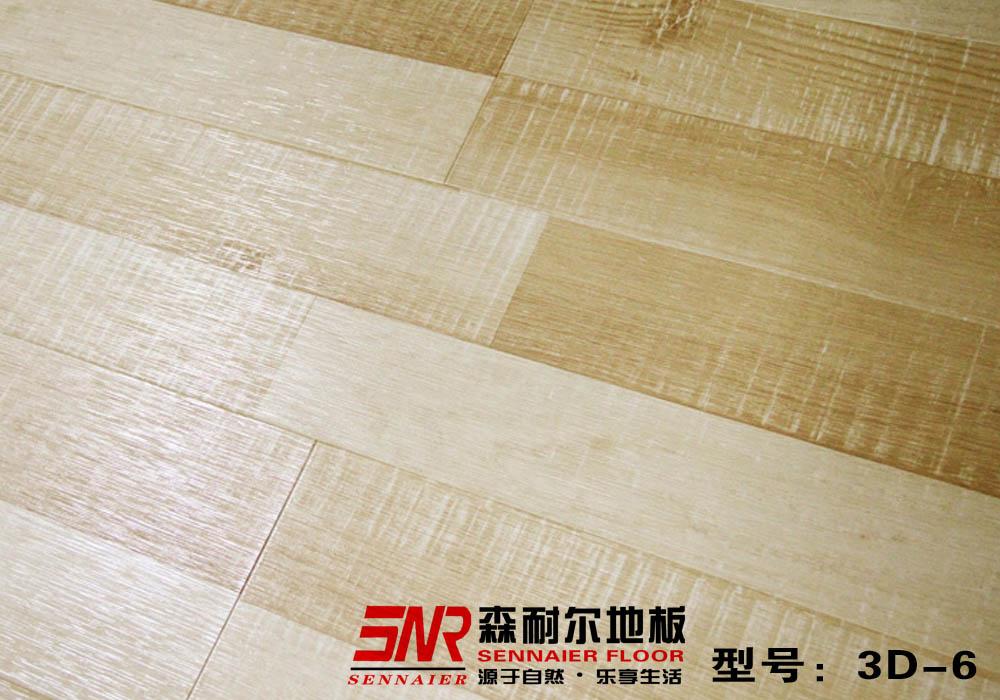 森耐尔地板 3D-6