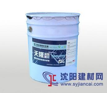 营口氯丁胶橡塑沥青防水涂料专业厂家-营口天隆建材