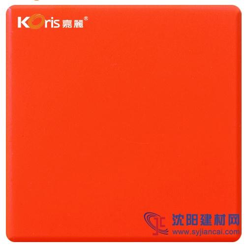 korisMA1111