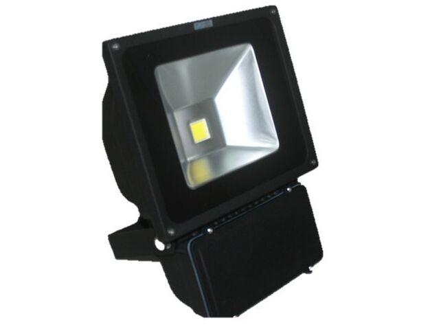众光LED-绿地投光灯系列