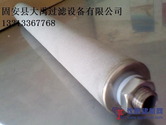 钛烧结滤芯60*300