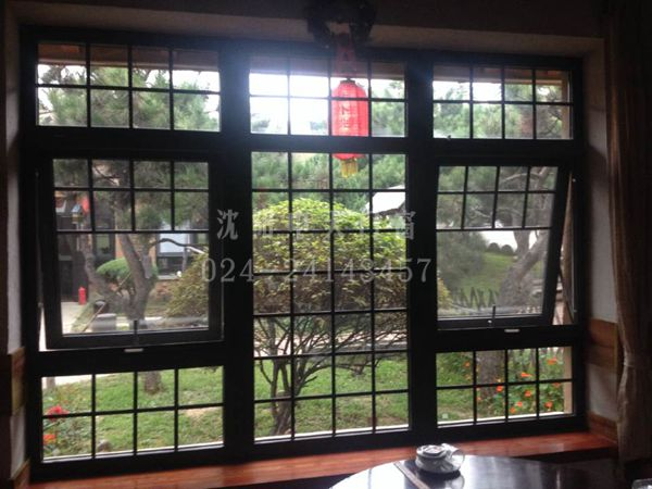 沈阳中天门窗厂铝包木窗