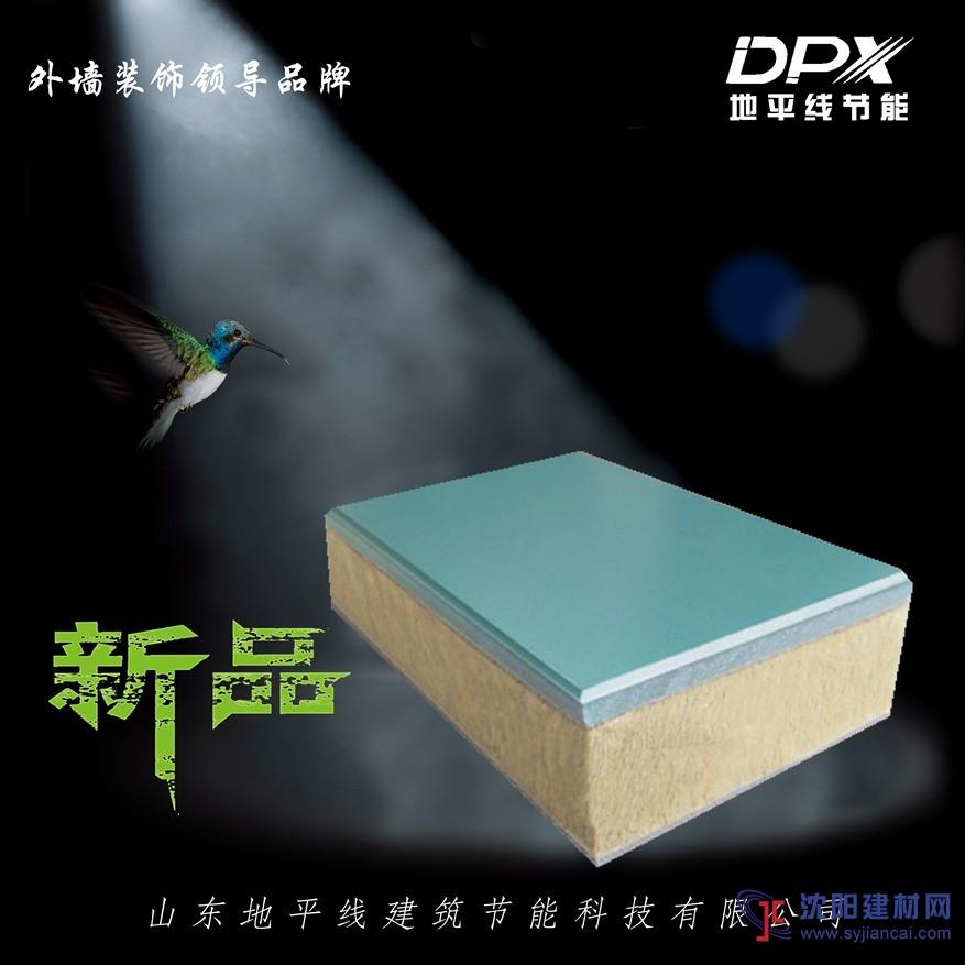 外墙瓷砖如何多彩漆保温装饰一体板改造