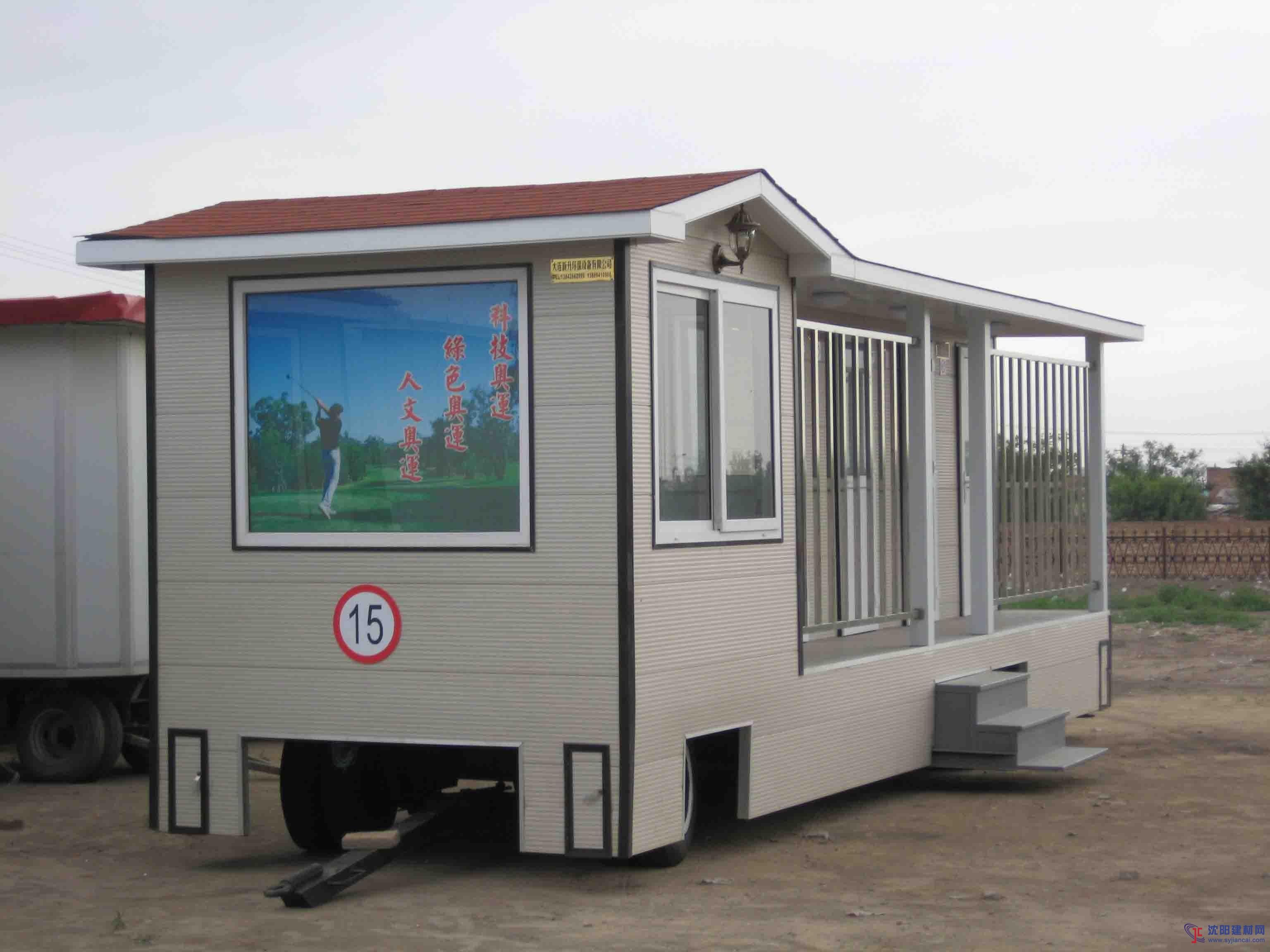 环保节水生物公厕