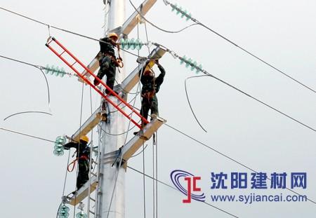 电力器材有:电力变压器,箱变,真空断路器,电    力铁塔,铁附件加工