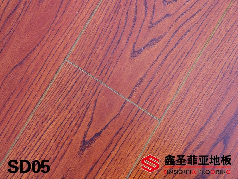 鑫圣菲亚地板 SD05