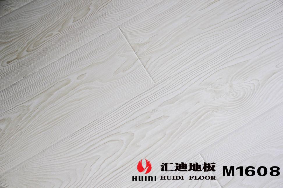 汇迪地板 M1608